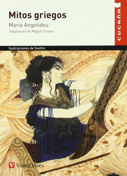 Libro de texto de Mitos Griegos, Cucaña, Maria Angelidou